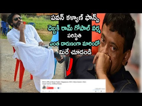 Pawan Kalyan Impact on Ramgopal Varma and Nagarjuna's Movie | Telugu Entertainment Tv