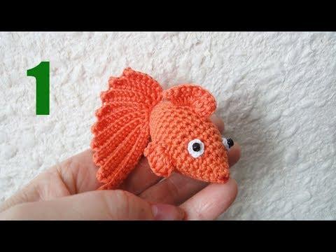 Вязание крючком золотой рыбки видео