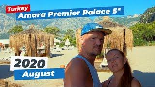 Amara Premier Palace 5 Турция 2020г Август