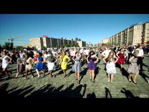 Танцевальный флешмоб к  9 мая на Поклонной Горе