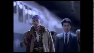 1988年、深津絵里さん出演の切ない「名CM」。恋人たちをつなぐJR東海 シ...