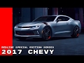 2017 Chevy Redline Special Edition Series