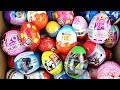 Unboxing New Kinder Surprise Eggs LOL Suprise Lil Sister & PAW PATROL Toys Barbie Surprise Eggs