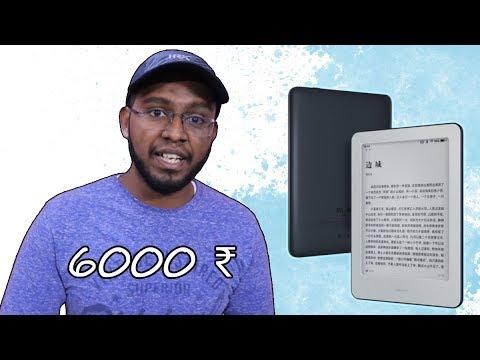Xiaomi Ebook Reader For 6000