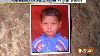 Delhi: 5-year-old Child Falls in a Toilet-tank of MCD School Kapashera Area