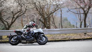 2020 Suzuki Katana First Ride Review