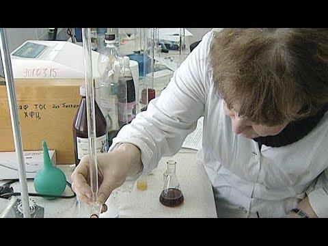 Грант на разработку лекарства от сахарного диабета