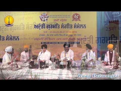 25th AGSS 2016: Raag Patmanjri Prof. Iqbal Singh Ji Jamalpur