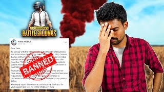 PUBG க்கு ஆப்பு | PUBG Permanent Ban Explained | PUBG Server Banned in India | Tech Boss | TB