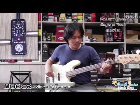 MOOER Micro Drummer Thai --- Bates Music Shop