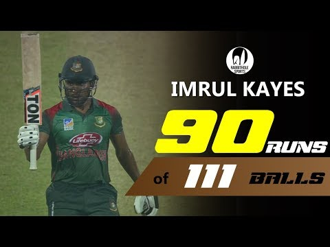 Imrul Kayes's 90 Run's Against Zimbabwe    2nd ODI    Zimbabwe tour of Bangladesh 2018
