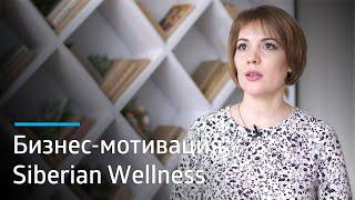Юлия Харламова: «Я была впечатлена, насколько здесь жизнерадостные и амбициозные люди!»