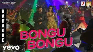 Pon Manickavel Bongu Bongu Karaoke | Prabhu Deva | D. Imman