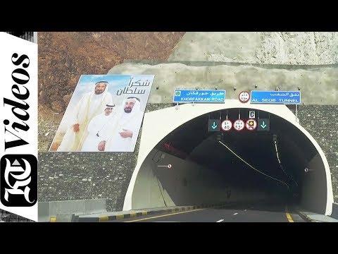 Exploring the new Sharjah - Khor Fakkan Road