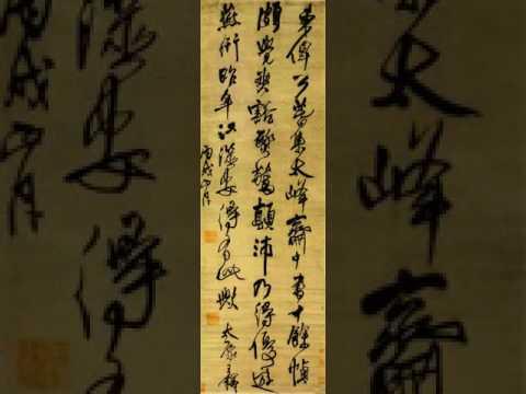 「【王鐸Wang Duo】《001》」
