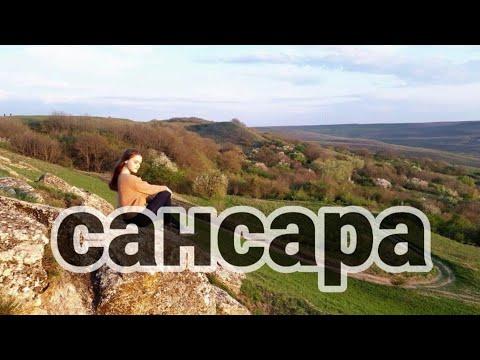 Баста - сансара (cover By Ksenia Noskova)