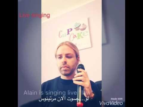 Law Alain Martinos live singing لو غناء مباشر