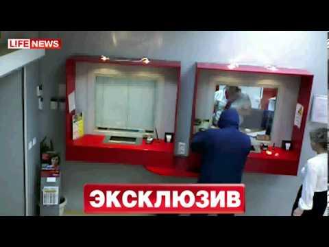 Rusya banka soygun