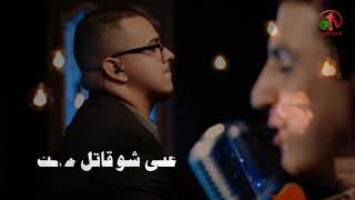 علي شو قاتل حالك - ترنيم الأخ زياد شحاده - Alkarma tv