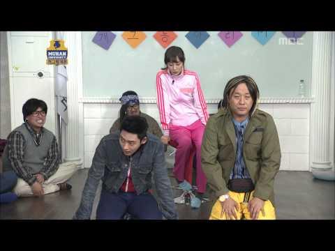 Infinite Challenge, Lee Na-young(3) #05, 이나영(3) 20120811