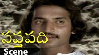 Ravi Kanth Telling His Self To Sabitha Bhamidipati Scene  || Sapthapadi ||Somayajulu