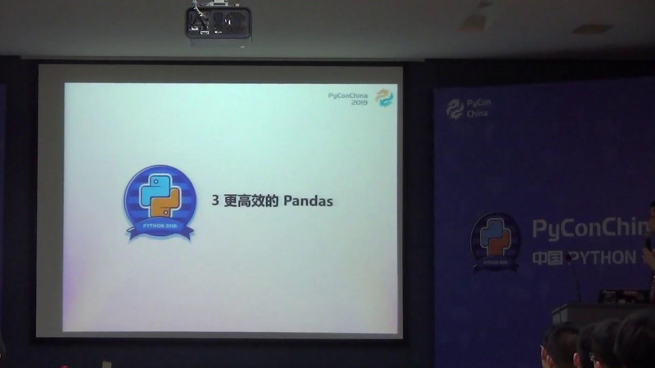 Image from 4 人人都爱 DataFrame:Pandas 到 Mars 的进阶之路