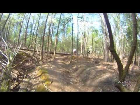 Trail Biking at Chewacla State Park, Auburn, Alabama