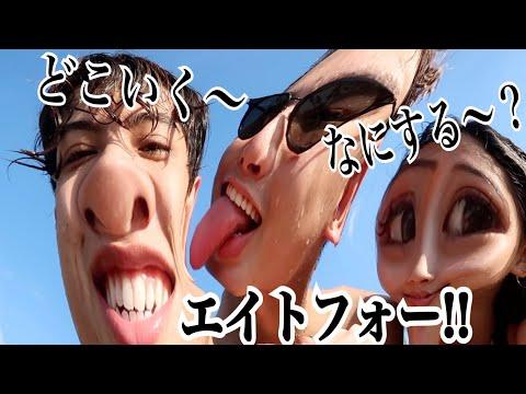 ウチらのバリ島グダグダ無計画旅行 ^ω^ ♡