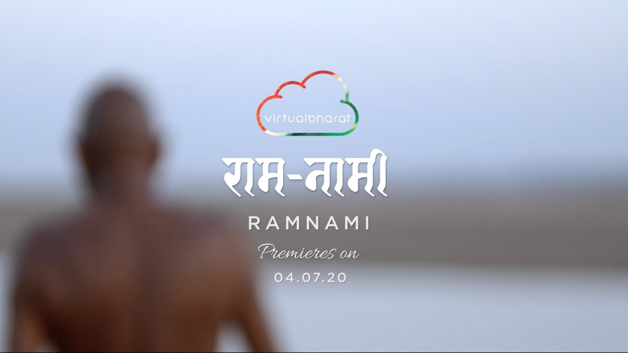 Ramnami - Teaser | Virtual Bharat