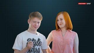 видео Пресс-служба - Белгородский государственный институт искусств и культуры