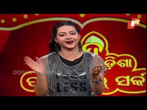 The Great Odisha Political Circus Ep 446 11 Mar 2018 - Odia Stand Up Comedy Show