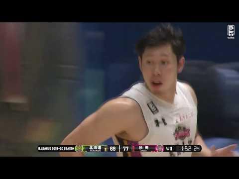 レバンガ北海道vs秋田ノーザンハピネッツ|B.LEAGUE第7節 GAME2Highlights|11.05.2019 プロバスケ (Bリーグ)