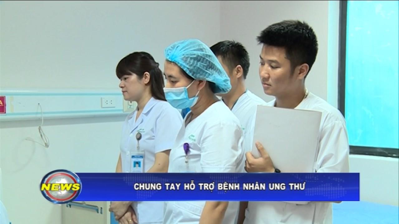 Bệnh Viện Hữu Nghị Lạc Việt - Chung tay hỗ trợ bệnh nhân Ung thư - YouTube