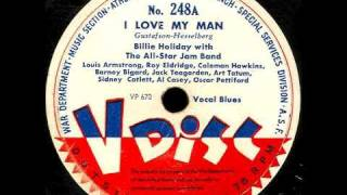 V-Disc 248 Billie Holiday, Teddy Wilson, All-Star Jam Band