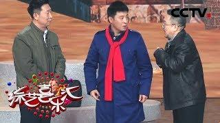 《综艺喜乐汇》 20190712 娱乐精品 集中奉献| CCTV综艺