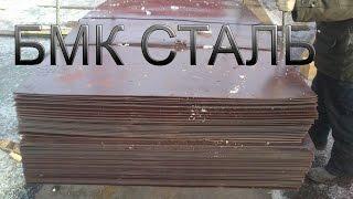 Доставка листа 17Г1С, 17Г1СУ 6мм штучно в Оренбург