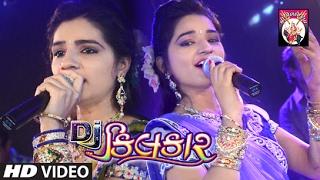 Download Video Dj Kilkar || Kiran Makwana, Sejal Makwana || DJ Non Stop || Part-01 || MP3 3GP MP4