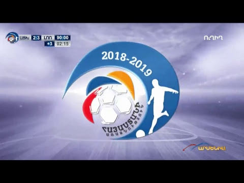 Armenia TV Live Stream