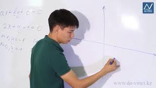 7 класс, 8 урок, Линейное уравнение с двумя переменными и его график