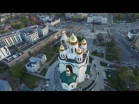 Площадь Победы (Калининград)