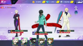 Tokyo Ghoul War Age Gameplay Part 3! - 东京战纪