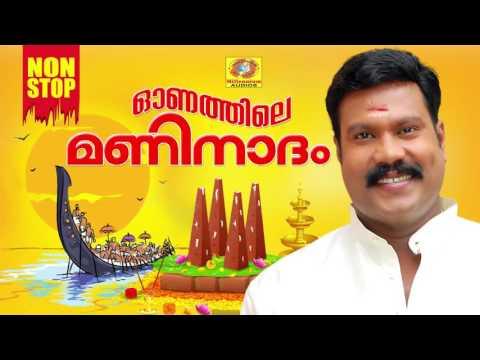 Onathile Maninadham | Onam Special Songs of...