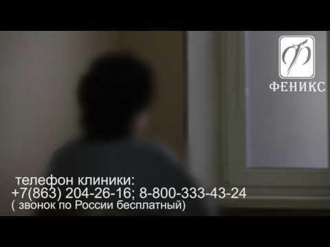 """Мама пациентки Дианы Отзыв Клиника """"ФЕНИКС"""" Ростов-на-Дону"""