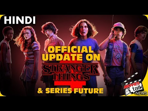 Stranger Things Season 4 Official Update On Series Future [Explained In Hindi]
