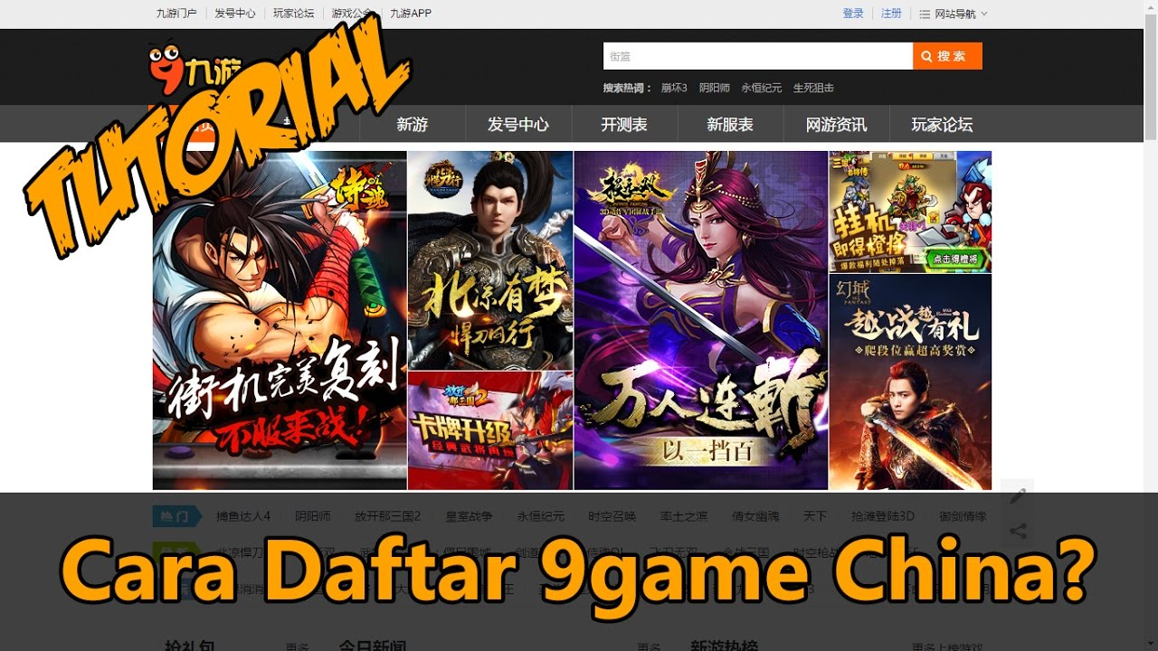 "Cara Daftar/Registrasi ""9Game"" China - Android Game - YouTube"