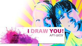 I DRAW YOU #1: Анастасия и Евгений - Speedpaint [© Alice WorldArt 2014]