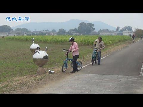 自転車に乗って野外彫刻鑑賞 桜川・つくばりんりんロード