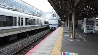 【鉄道動画】478 JR京都線 683系 特急サンダーバード16号 京都駅 発車
