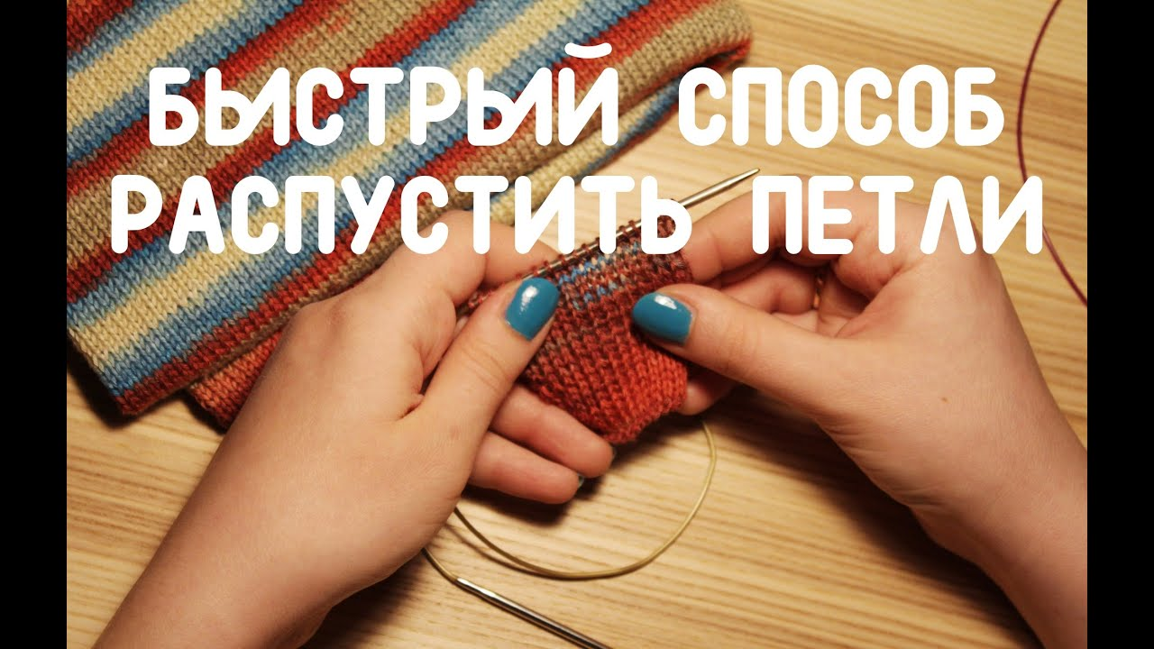 Вязаные платья и туники Вязание спицами и крючком 32