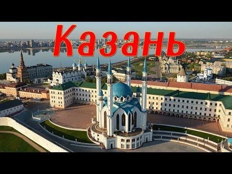 Смотреть Казань. Интересные Факты о Казани. 4K онлайн